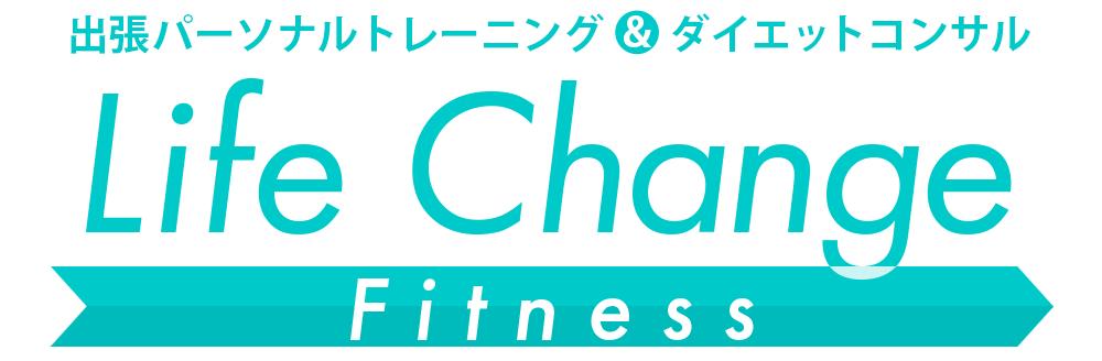 関内・石川町のパーソナルトレーニングはLife Change Fitness /池田 涼真